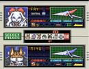 StarFox2 SelectPilots FayMiyu.png