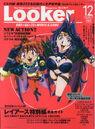 Looker 1998 12.jpg
