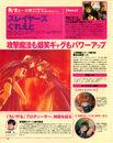 Sega Saturn magazine 1997 27 136.jpg