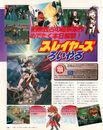 Sega Saturn magazine 1997 27 154.jpg