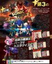FamitsuSF56.jpg