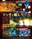 FamitsuSF58.jpg