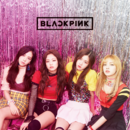BLACKPINK BLACKPINK Limited edition cover A.png