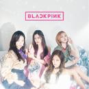 BLACKPINK BLACKPINK Limited edition cover B.png