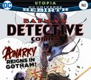 Detective Comics Vol.1 963