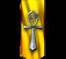 Академия Волшебства (HoMM VII)