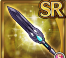 Magic Crystal Sword (Gear)