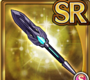 Magic Crystal Spear (Gear)