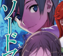 Sword Art Online Light Novel Volume 20