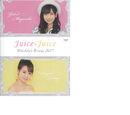 Juice=Juice Miyazaki Yuka & Takagi Sayuki Birthday Event 2017