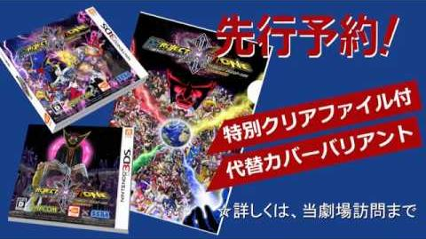 PROJECT X ZONE 3 Teaser Trailers 「プロジェクトクロスゾーン3 特報」