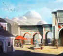 Города Асхана