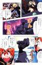 Slayers NEXT аниме-комикс 1 стр.jpg