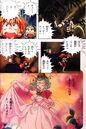 Slayers NEXT аниме-комикс 3 стр.jpg