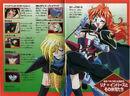 Slayers NEXT аниме-комикс 6 стр.jpg