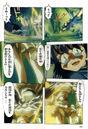Slayers NEXT аниме-комикс 6 стр106.jpg