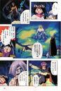 Slayers NEXT аниме-комикс 6 стр121.jpg