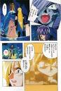 Slayers NEXT аниме-комикс 6 стр122.jpg