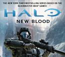 Halo: Свежая кровь