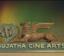 Sujatha Cine Arts (India)