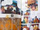 Anime comic Slayers Great inside27.jpg