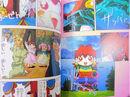 Anime comic Slayers Great inside31.jpg