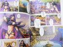 Anime comic Slayers Great inside36.jpg