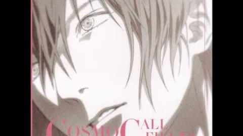 DRAMAtical Murder re connect ost 01 - COSMOCALL FIELD 「Full ver.」