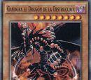 Gandora el Dragón de la Destrucción