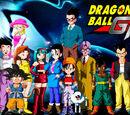 Neo Dragon Ball GT