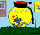 Qing Empireball