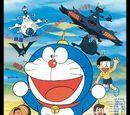 Daichōhen Doraemon Chapters