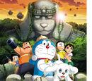 Doraemon: New Nobita's Great Demon ~Peko and the Exploration Party of 5~