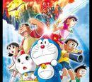 Doraemon: Nobita's New Great Adventure into the Underworld ~The 7 Magic Users~