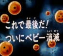 Episodio 39 (Dragon Ball GT)