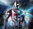 Ultraman X (song)