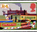 Inland waterways (stamp issue)