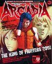 Arcadia-KOF 2001.jpg