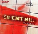 Silent Hill (novel)