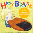 Haruto Mizushima Birthday Post (KC3).png