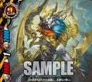 Impartial Beast, Garrdias