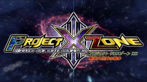 PROJECT X ZONE 3 Trailer (FANMADE)「プロジェクトクロスゾーン3 予告編」