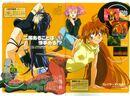 Animage 1997 07 18.jpg