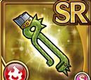 Dragon Handle (Gear)