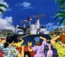 Battle Island (Dragon Ball Series)