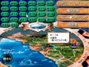 Slayers Hyper NEXT карта при наведении.jpg
