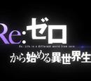 OVA/Galería