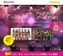 NTT docomo presents ANGERME VS Up Up Girls (Kari) ~THANK YOU! DEAR MY FRIENDS~