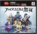 Caja de Fire Emblem Warriors (New 3DS) (Japón).jpg