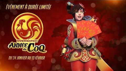 Célébrez l'année du Coq ! - Évènement saisonnier (FR)